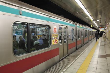 tokyo metro tokyo japan asia