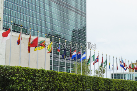 united nations headquarters the united nations