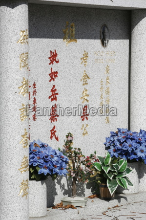 chinese tomb at pere lachaise cemetery