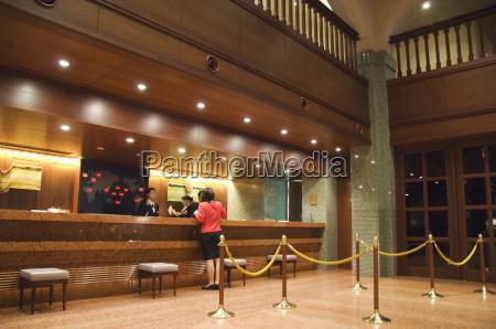 reception area of hotel okura kyoto