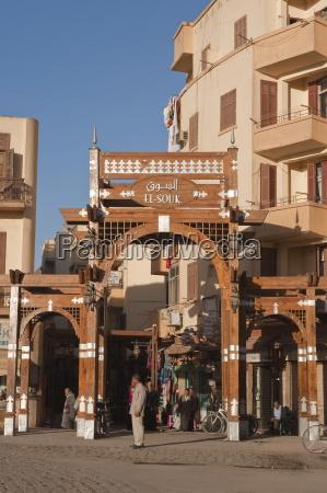 el souk market luxor egypt north