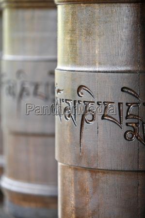prayer wheels in dhagpo kagyu ling