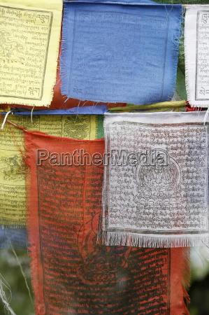 prayer flags swayambhunath temple kathmandu nepal