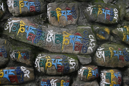 close up of mani stones swayambhunath