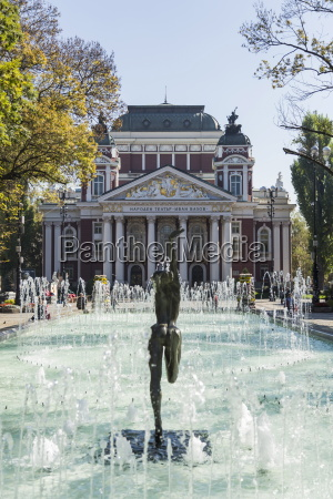 ivan vasov national theatre city garden