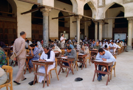 student of the koran studying at