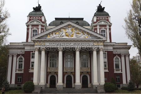 the ivan vazov national theatre a