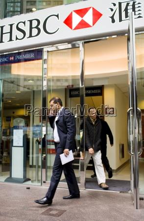 hong kong shanghai banking corporation buero