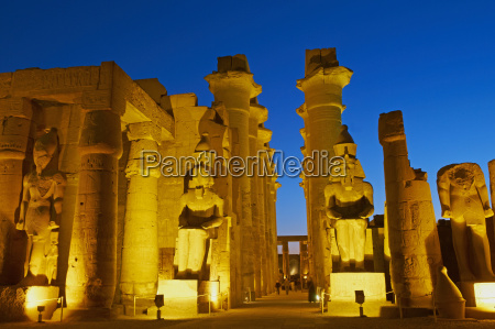 great court of ramesses ii and