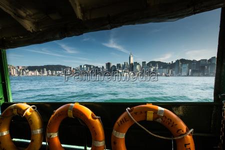 hong kong from star ferry hong