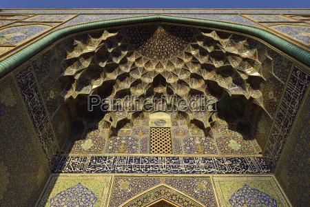 iran isfahan meidan e emam entrance