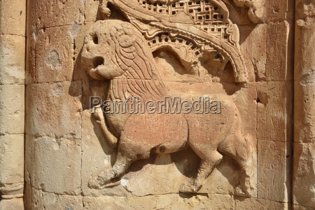 turkey agri province dogubeyazit lion decoration