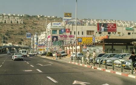 israel haifa access road with supermarkets