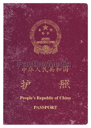 chinese getragener pass