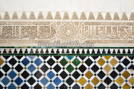 spain andalucia granada alhambra palace casa