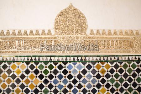 spain andalucia grenada alhambra palace casa