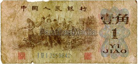 chinesische yuan note nahaufnahme