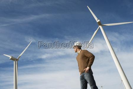 engineer at wind farm