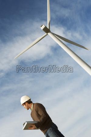 engineer working at wind farm