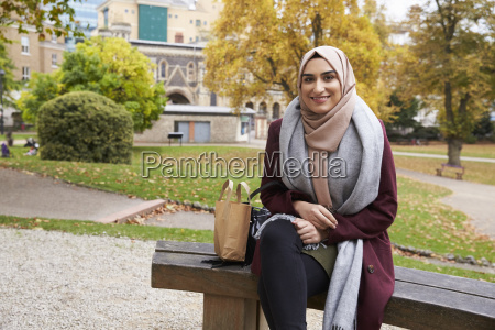 portrait of british muslim woman on