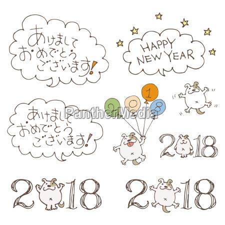 2018 neujahrskarte elemente hunde und grussworte