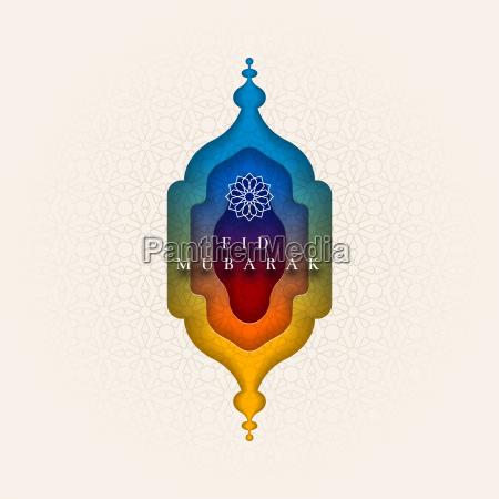 islamic greeting card design for eid