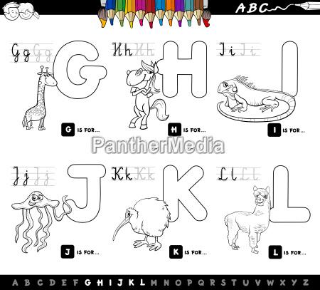 color book educational cartoon alphabet for