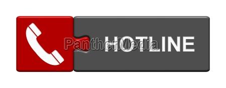 puzzle button shows hotline