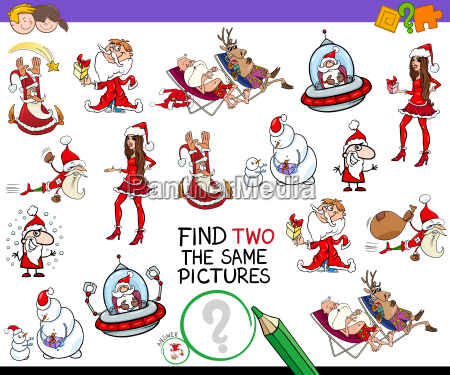 find two the same christmas images