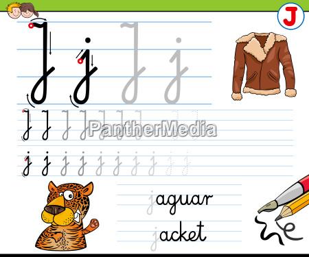how to write letter j worksheet