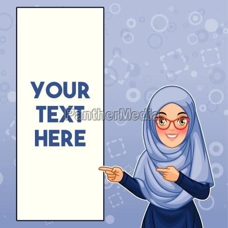 junge moslemische fraudie das hijab und