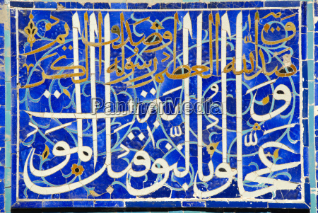 arabische schrift als dekoration aus bunten