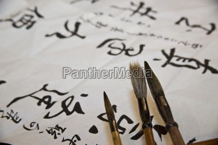 traditionelle chinesische schriftzeichen