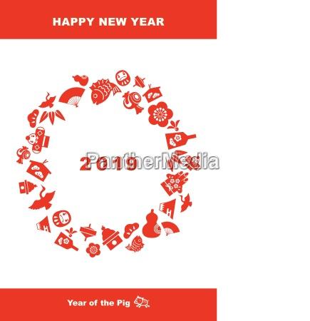neujahrskarte fuer das jahr 2019 jahr