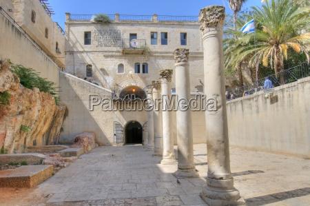 columns outside building jerusalem israel