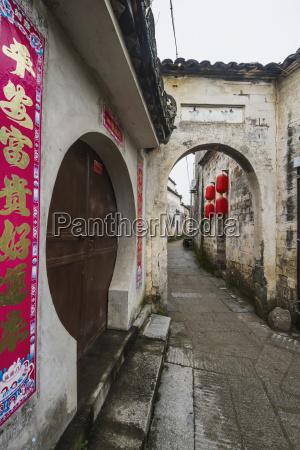 archway over a street hongcun anhui