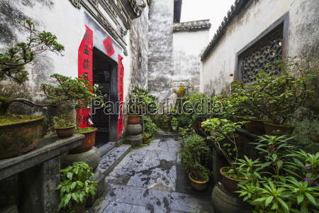 ruiyu courtyard xidi anhui china