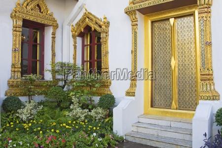 amarindra winitchai hall at royal grand