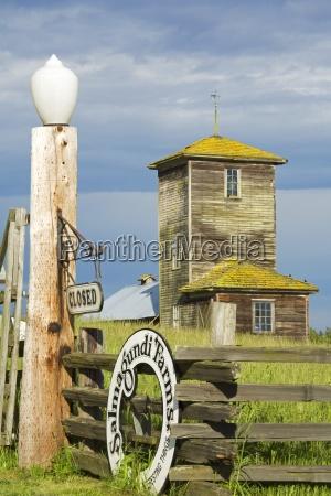 salmagundi farm whidbey island washington state