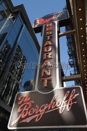 restaurant sign chicago illinois usa