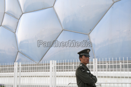 policeman on duty outside 2008 olympic