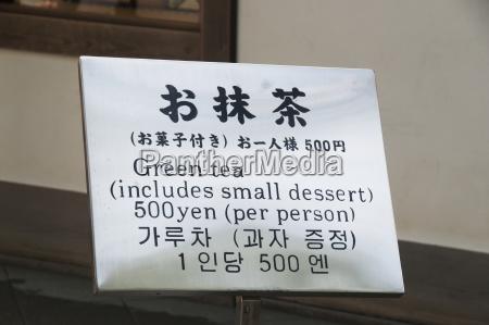 zeichen fuer kosten von gruenem tee
