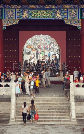 tempel des himmels peking china