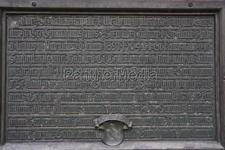 tablet with inscription on st kilians