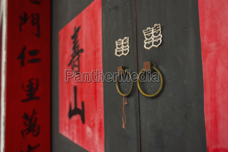 symbols for blessing and protection written