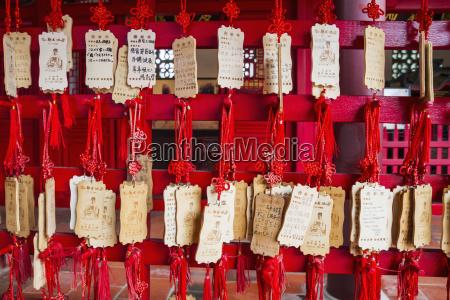zheng chenggong koxinga shrine tainan taiwan