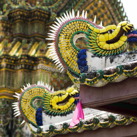 colourful sculpture of a dragon with