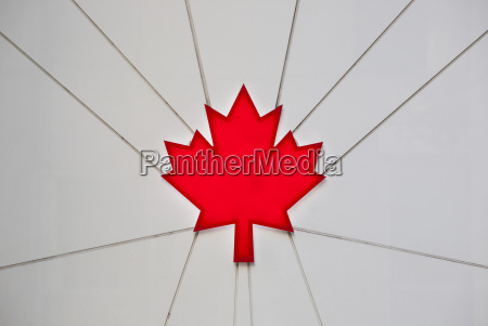 logo auf canadian olympic museum montreal