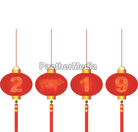 chinese new year pig red lanterns