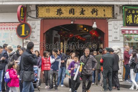 leute die yuyuan basar in shanghai